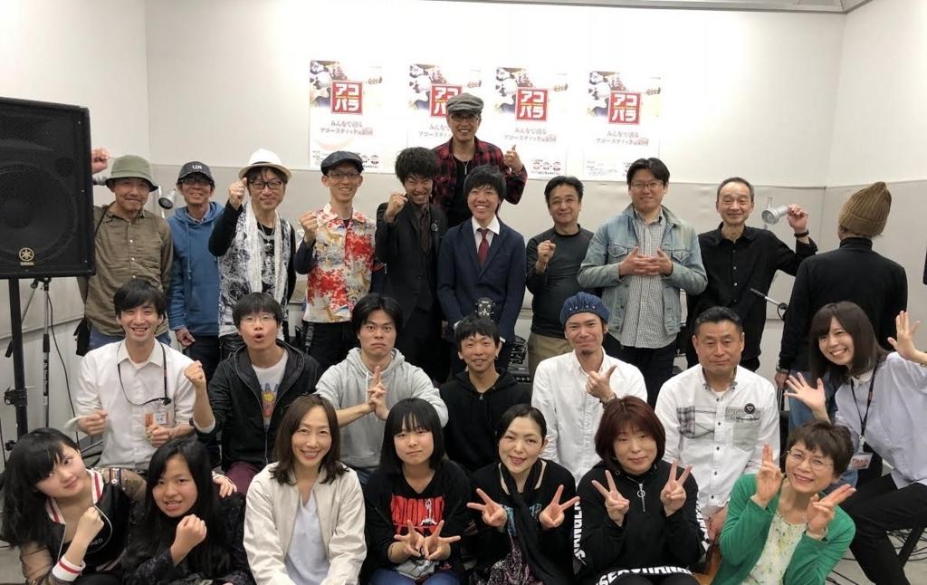 f:id:shima_c_kashihara:20180403211750j:plain