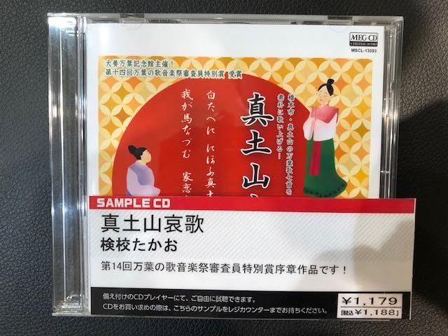 f:id:shima_c_kashihara:20180501170044j:plain