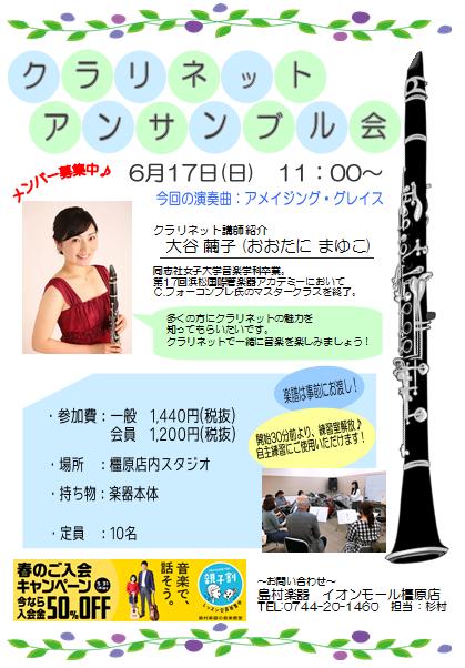 f:id:shima_c_kashihara:20180506190304p:plain