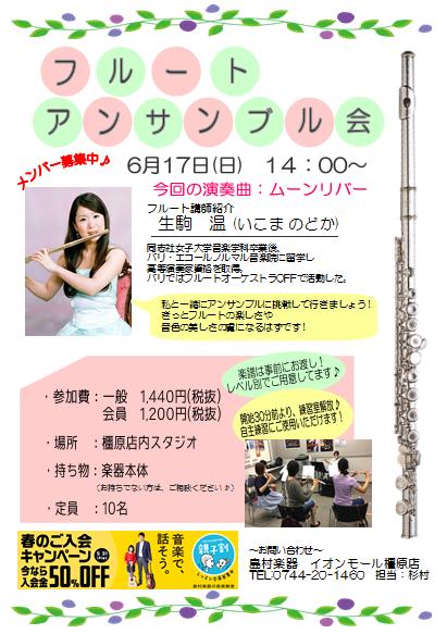 f:id:shima_c_kashihara:20180510205712p:plain