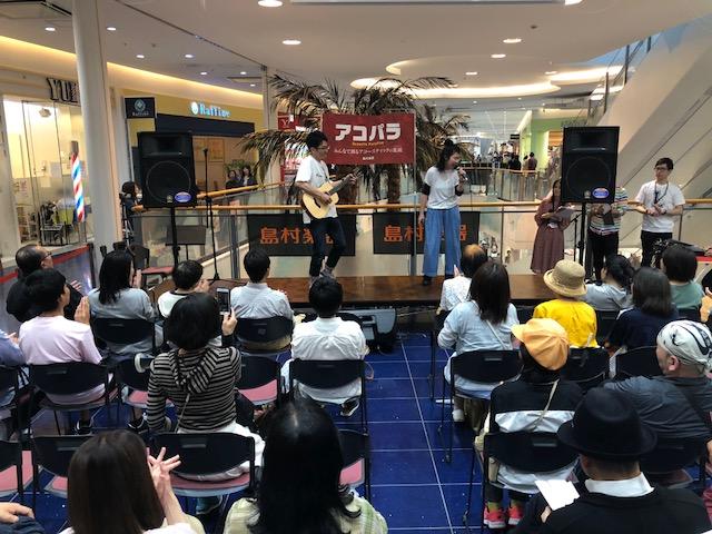 f:id:shima_c_kashihara:20180515141332j:plain
