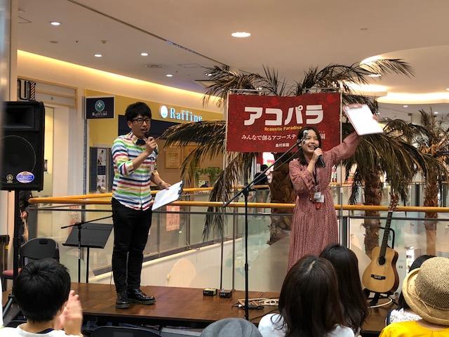 f:id:shima_c_kashihara:20180515142031j:plain