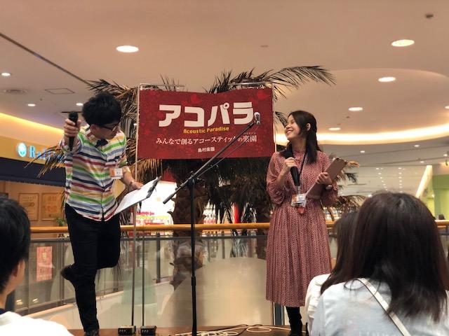 f:id:shima_c_kashihara:20180515142047j:plain