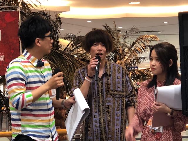 f:id:shima_c_kashihara:20180515144042j:plain