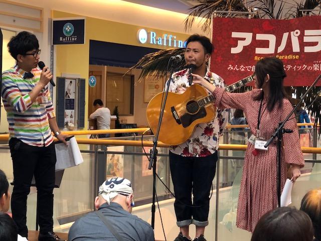 f:id:shima_c_kashihara:20180515145039j:plain