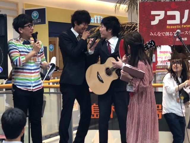 f:id:shima_c_kashihara:20180515150912j:plain