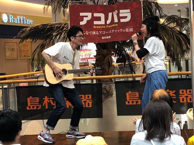 f:id:shima_c_kashihara:20180515151316j:plain