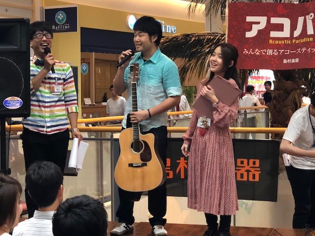 f:id:shima_c_kashihara:20180515152001j:plain