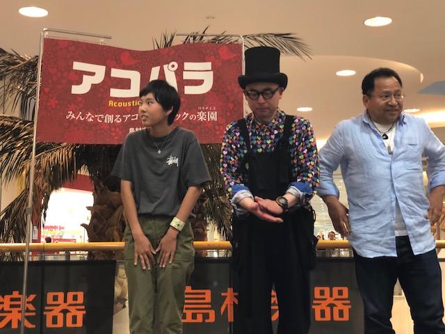 f:id:shima_c_kashihara:20180515153214j:plain