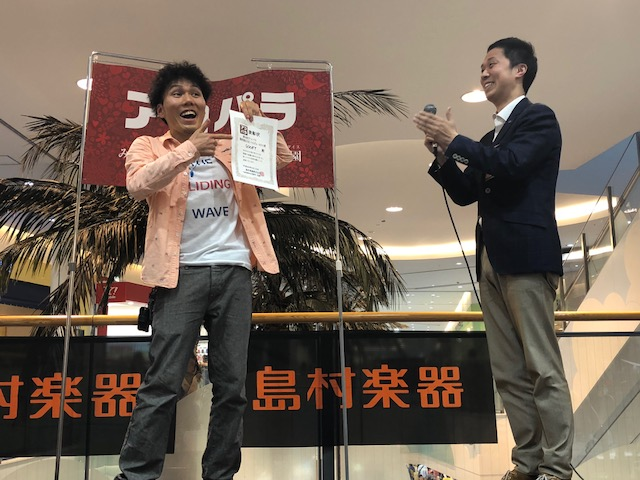 f:id:shima_c_kashihara:20180515153524j:plain