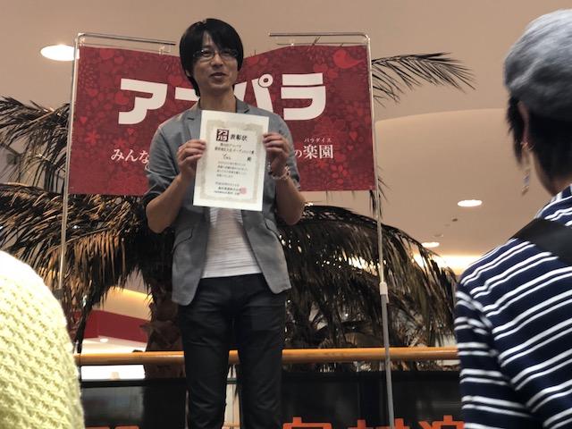 f:id:shima_c_kashihara:20180515153721j:plain