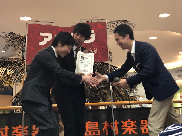 f:id:shima_c_kashihara:20180515153856j:plain