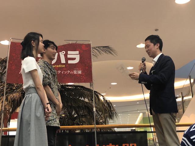 f:id:shima_c_kashihara:20180515154245j:plain