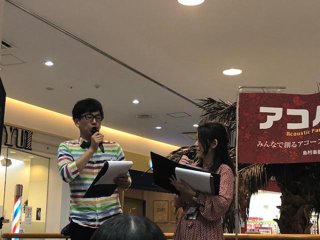 f:id:shima_c_kashihara:20180515154359j:plain