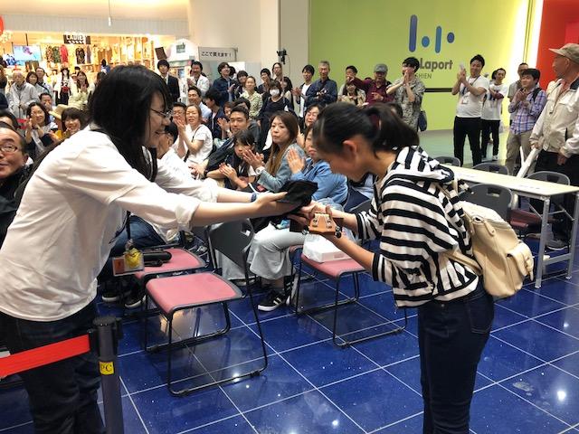 f:id:shima_c_kashihara:20180515171600j:plain