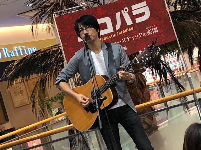 f:id:shima_c_kashihara:20180515175859j:plain