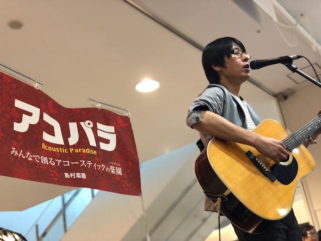 f:id:shima_c_kashihara:20180515175938j:plain