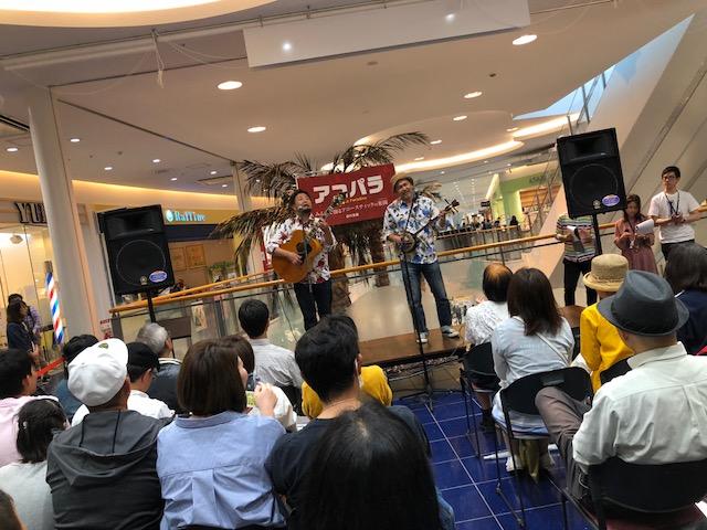 f:id:shima_c_kashihara:20180515180416j:plain