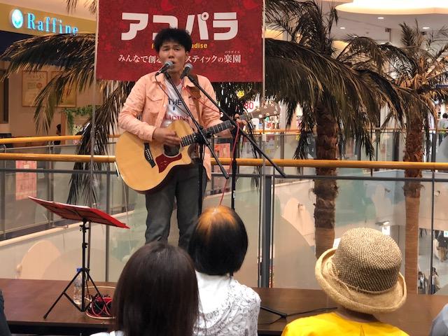 f:id:shima_c_kashihara:20180515181141j:plain