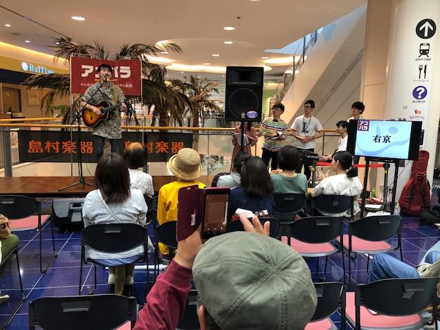 f:id:shima_c_kashihara:20180515182302j:plain