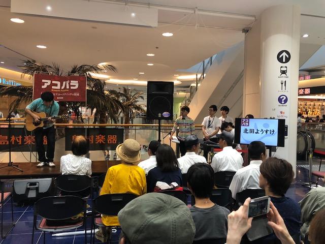 f:id:shima_c_kashihara:20180515184314j:plain