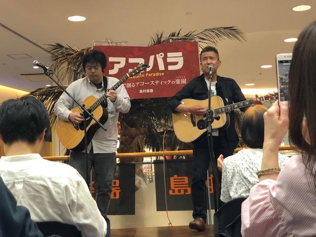 f:id:shima_c_kashihara:20180515184731j:plain