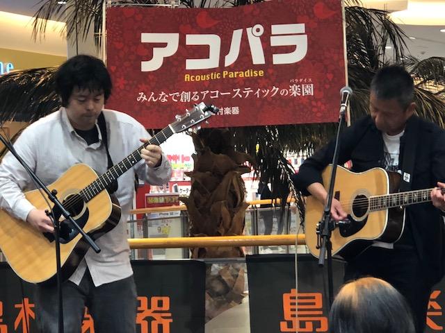 f:id:shima_c_kashihara:20180515184739j:plain