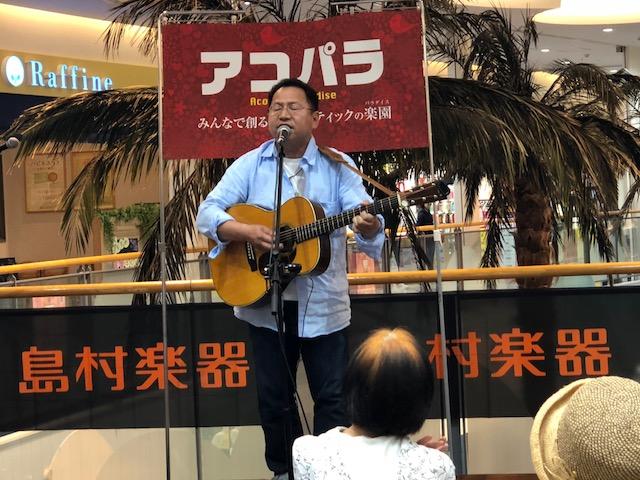 f:id:shima_c_kashihara:20180515184958j:plain