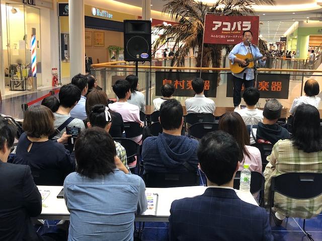 f:id:shima_c_kashihara:20180515185011j:plain