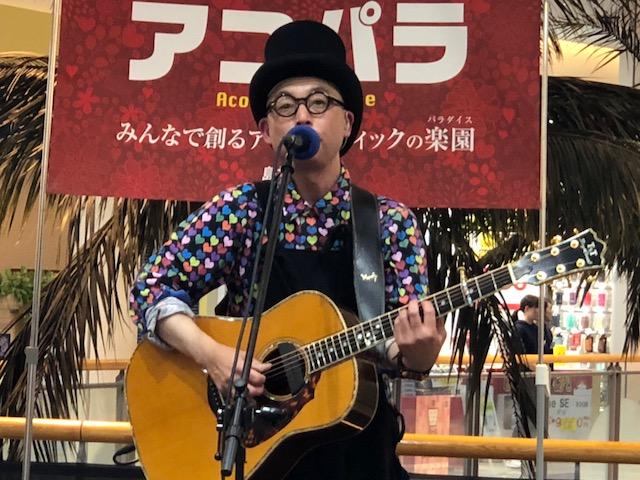 f:id:shima_c_kashihara:20180515185256j:plain