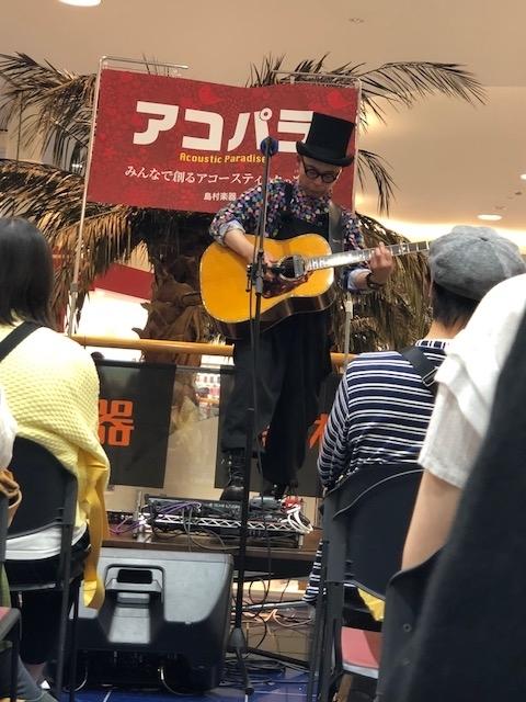 f:id:shima_c_kashihara:20180515185320j:plain