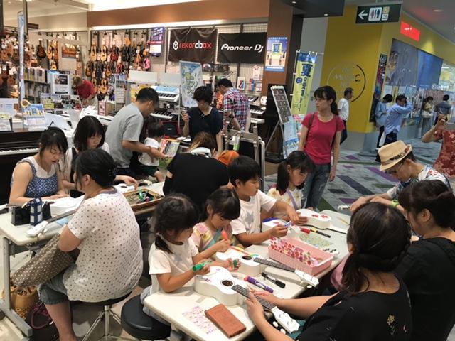 f:id:shima_c_kashihara:20180723155912j:plain