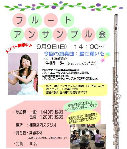 f:id:shima_c_kashihara:20180810133926p:plain