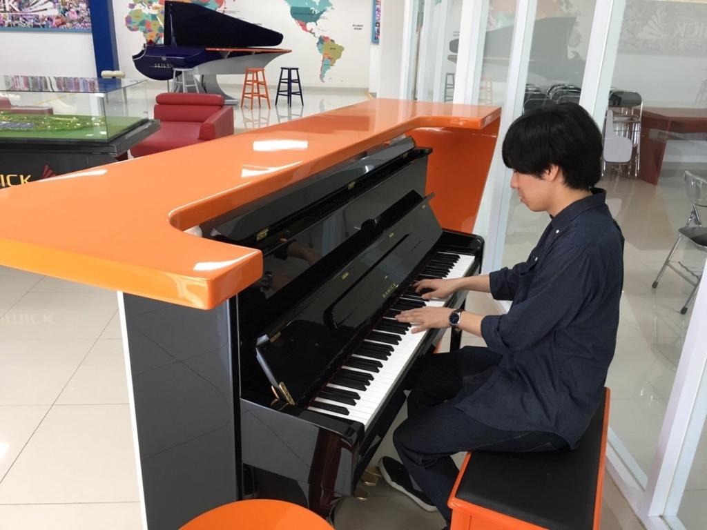 f:id:shima_c_kashiwa-h:20170609160846j:plain