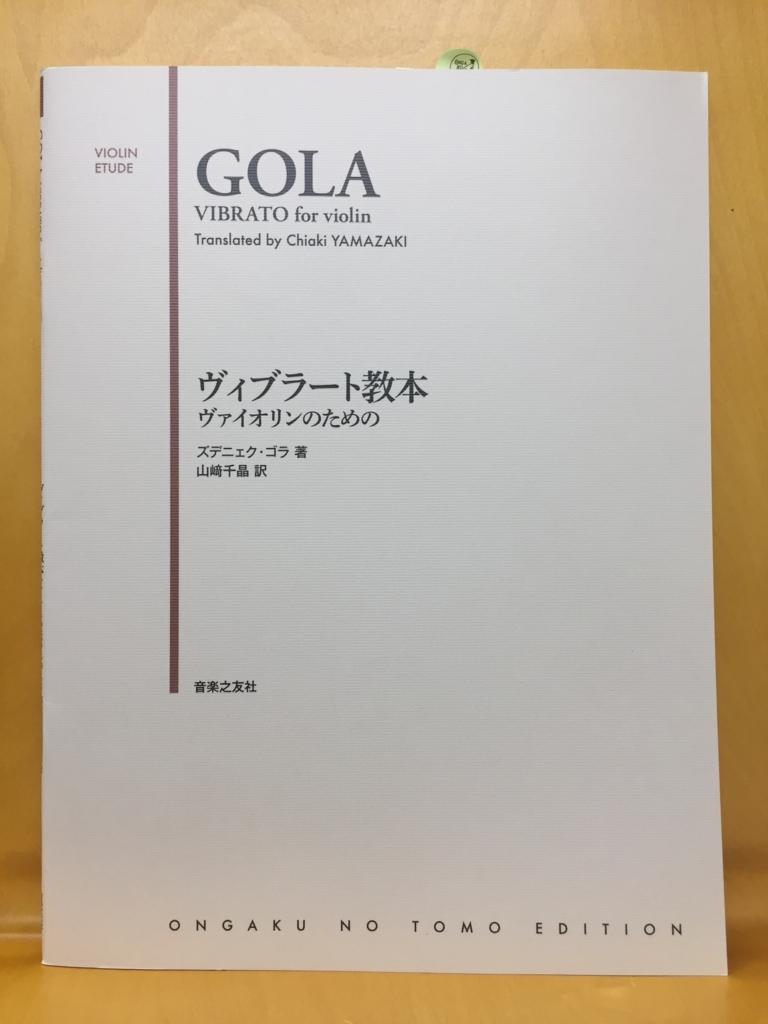 f:id:shima_c_kashiwa-h:20170715201701j:plain