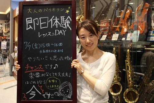 f:id:shima_c_kashiwa-h:20170715205211j:plain