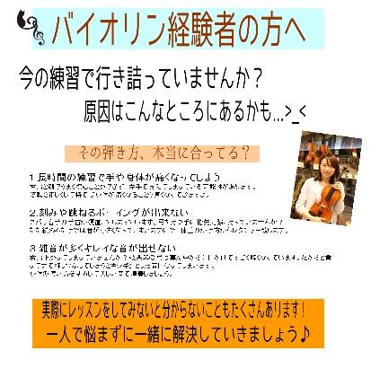 f:id:shima_c_kashiwa-h:20170716194413j:plain