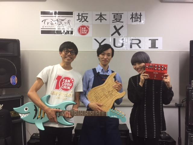 f:id:shima_c_kashiwa-h:20171101173558j:plain