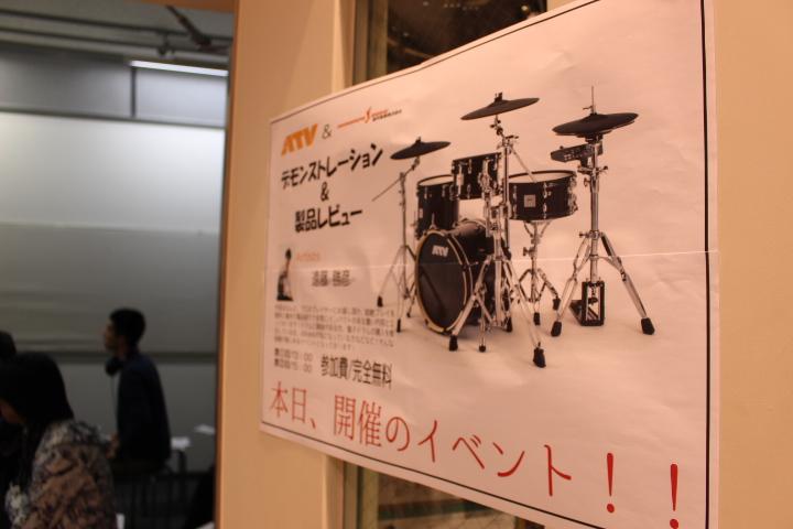 f:id:shima_c_kashiwa-h:20171120120056j:plain