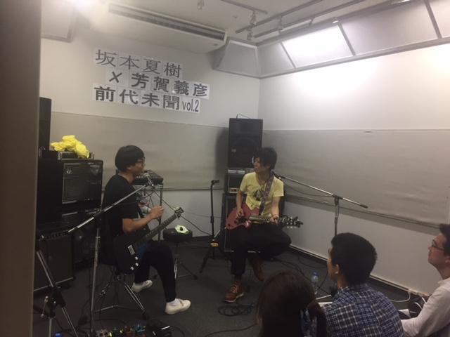 f:id:shima_c_kashiwa-h:20180424184002j:plain