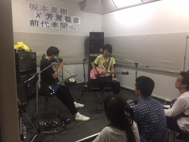 f:id:shima_c_kashiwa-h:20180424184016j:plain