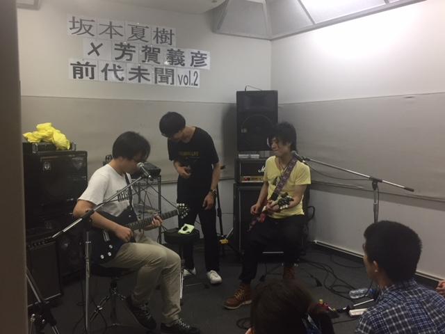 f:id:shima_c_kashiwa-h:20180424184717j:plain