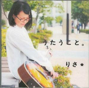 f:id:shima_c_kashiwa-h:20180509200859j:plain