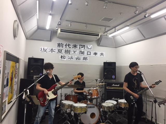 f:id:shima_c_kashiwa-h:20180511141104j:plain