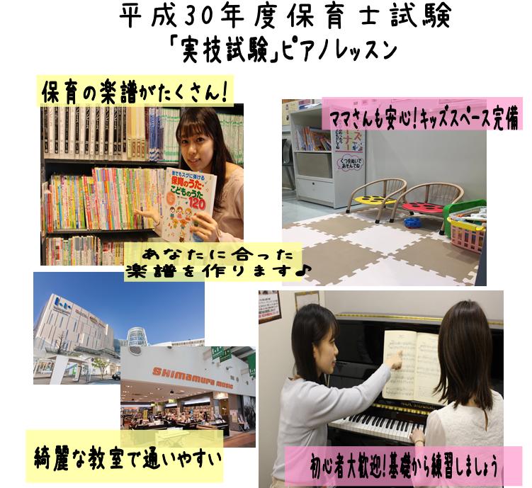 f:id:shima_c_kashiwa-h:20180604205415p:plain