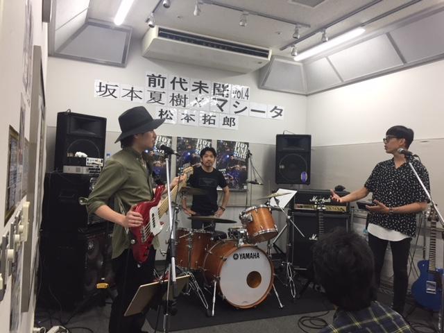 f:id:shima_c_kashiwa-h:20180607220201j:plain
