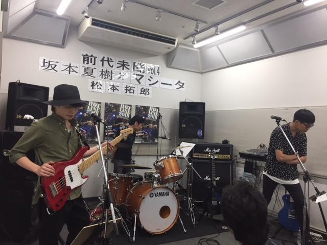 f:id:shima_c_kashiwa-h:20180607220216j:plain