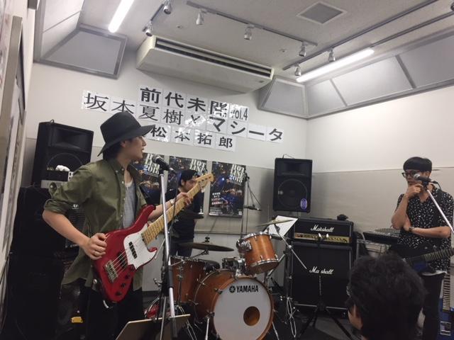 f:id:shima_c_kashiwa-h:20180607220442j:plain