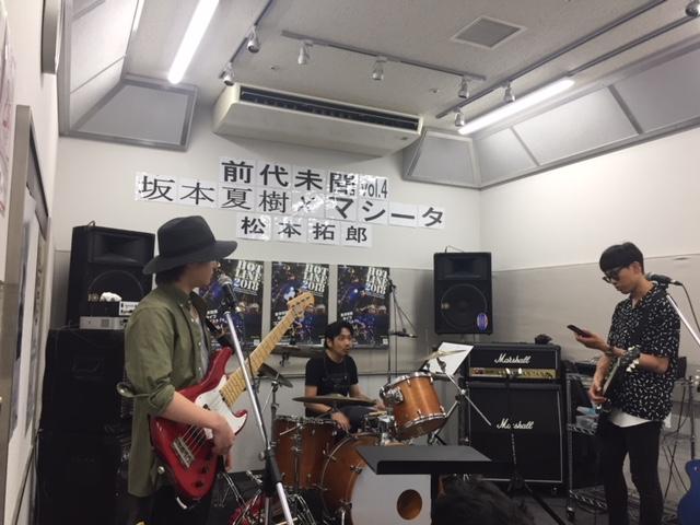 f:id:shima_c_kashiwa-h:20180607220524j:plain