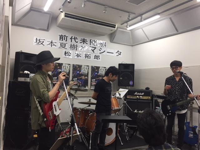f:id:shima_c_kashiwa-h:20180607220716j:plain